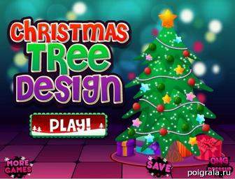 Дизайн новогодней елки картинка 1