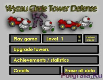 Circle tower defense картинка 1