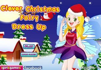 Игра Оденьте рождественскую фею