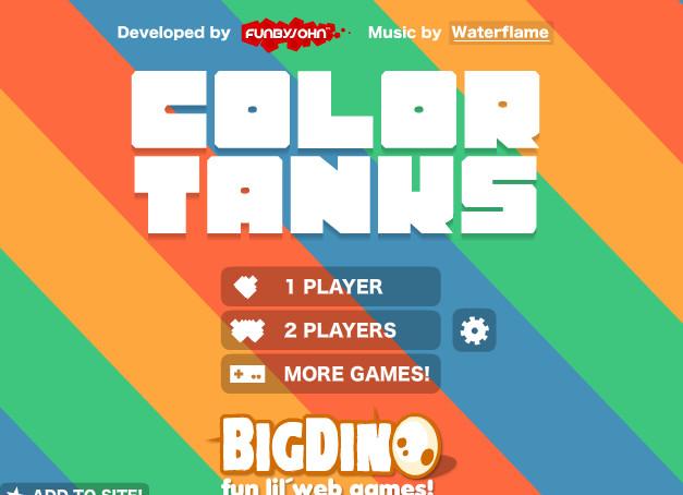 Цветные танки картинка 1