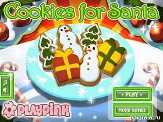 Игра Печенье для санты