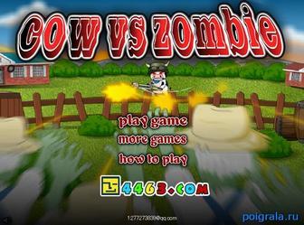 Игра Коровы против зомби