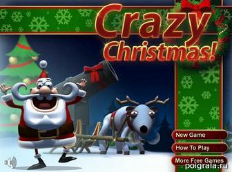 Игра Crazy christmas