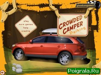 Игра Парковка машины в лагере