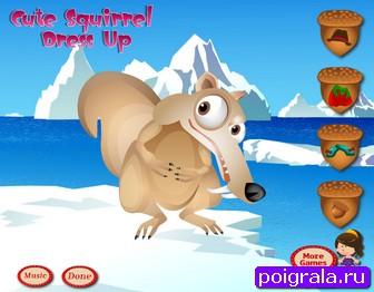 Картинка к игре Оденьте белку из Ледникового периода