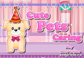 Игра Cute pets
