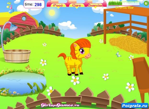 Картинка к игре Уход за маленькими пони