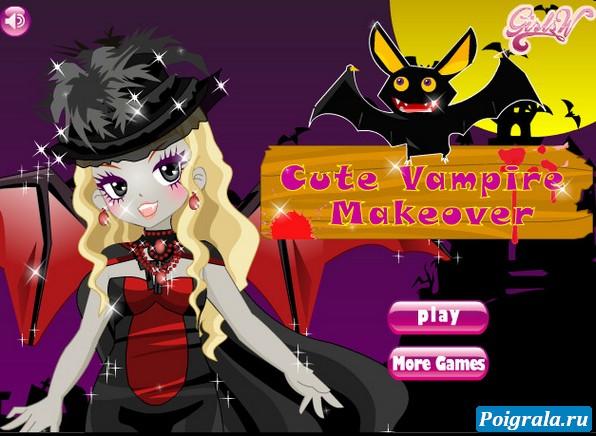 Одевалка вампира картинка 1