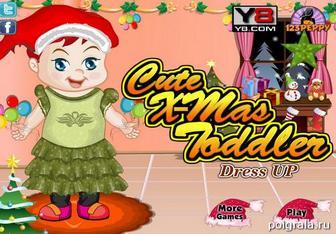 Игра Оденьте гномика на Рождество