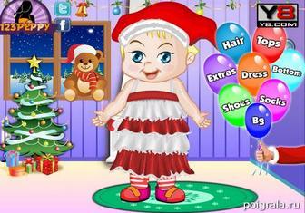Картинка к игре Оденьте гномика на Рождество