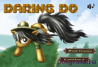 Игра Приключения пони Деринг Ду