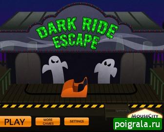 Игра Побег из комнаты ужасов