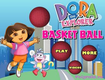 Игра Даша играет в баскетбол