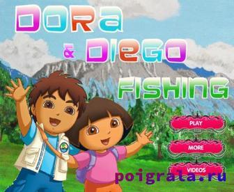 Игра Даша и Диего рыбаки