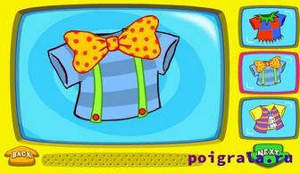Картинка к игре Даша и Диего выбирают костюм
