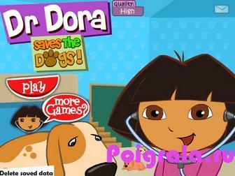 Игра Даша лечит собак