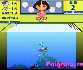 Картинка к игре Даша ловит рыбу