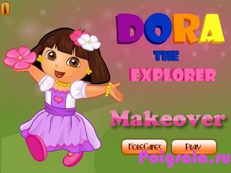 Игра для девочек макияж Даши картинка 1