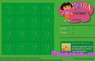 Dora memory картинка 1