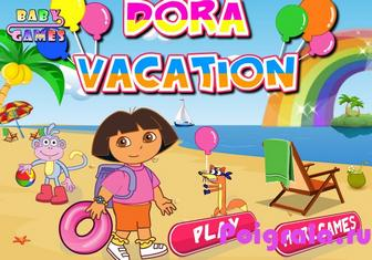 Игра Даша официант на пляже