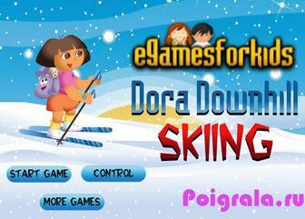 Игра Даша катается на лыжах