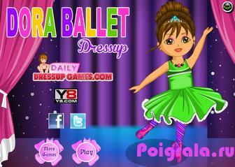 Игра Даша путешественница на балете одевалка