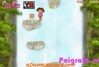 Картинка к игре Даша путешественница на водопаде
