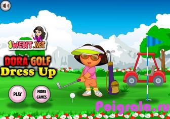 Игра Одевалка Даша играет в гольф