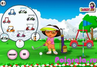 Картинка к игре Одевалка Даша играет в гольф