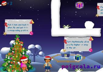 Картинка к игре Даша и Диего новогодние подарки