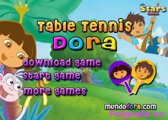 Игра Даша играет в настольный теннис
