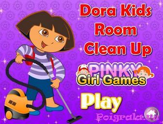 Даша убирает комнату картинка 1