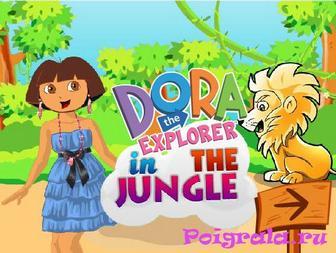 Игра Даша в джунглях, одевалка
