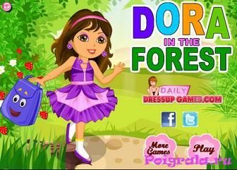 Игра Даша в заколдованном лесу