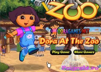 Игра Даша в зоопарке