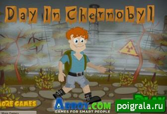 Игра День в чернобыле