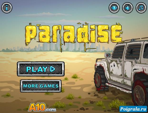 Мертвый рай картинка 1