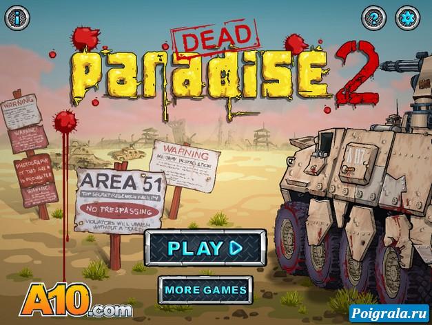 Игра Мертвый рай 2