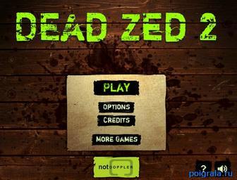 Игра Стреляй по зомби