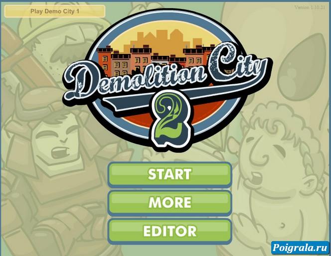 Игра Снос города 2