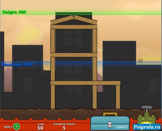 Картинка к игре Снос города 2