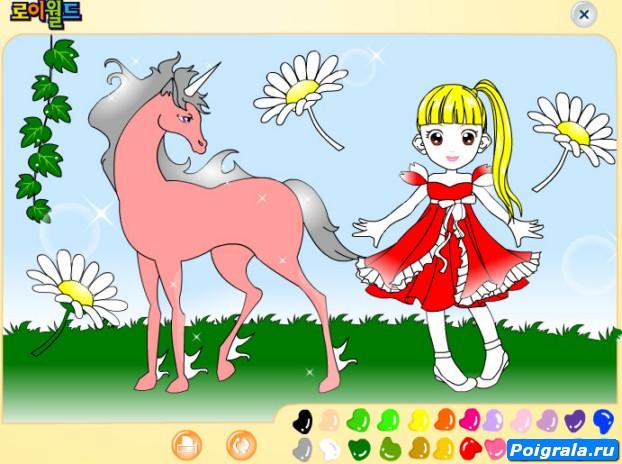 Картинка к игре Раскраска девушка и единорог