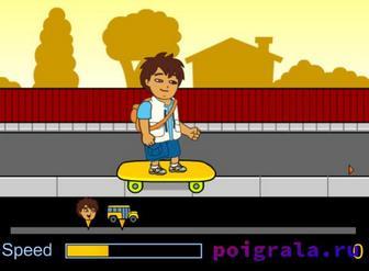 Картинка к игре Диего едет на скейте