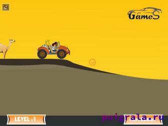 Картинка к игре Гонки Диего по пустыне