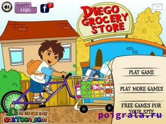 Диего доставляет продукты картинка 1