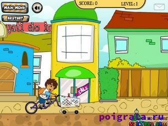 Картинка к игре Диего доставляет продукты