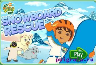 Диего сноубордист спасатель животных картинка 1