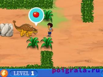 Картинка к игре Диего спасает динозавров