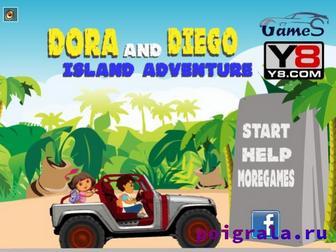 Игра Даша и Диего, приключение на острове