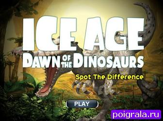 Игра Ледниковый период, найди отличия